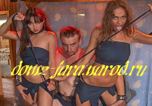 порно фото участников реалити шоу дом 2